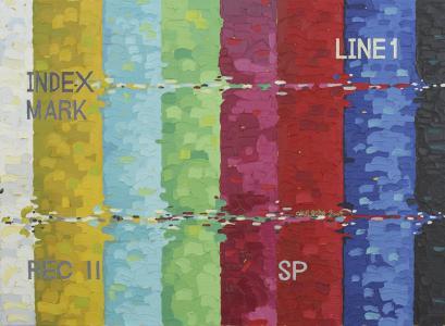 florin-ciulache-facility-line-2003